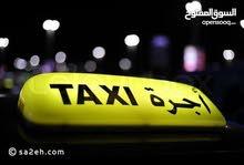 تاكسي سياره خاصه لتوصيل المشاوير والامانات داخل مدينة بنغازي وضواحيها0915334346