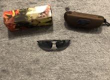 نظاره شمسيه للبيع