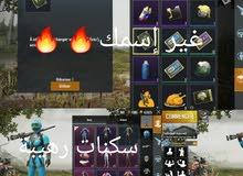 حساب جديد لعبة ببجي موبايل أرخص سعر