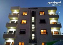 Al Bayader apartment for sale with 3 Bedrooms rooms
