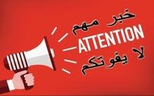 تأسيس شركات وفتح وكالات في دولة الكويت لجميع الجنسيات