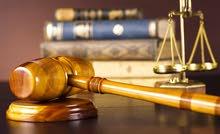 مكتب الوهيبي للمحاماة والاستشارات القانونية