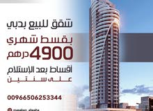 More than 5  apartment for sale with 1 rooms - Dammam city Al Amal