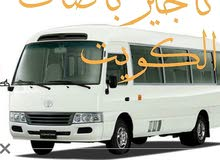 Blue Toyota Coaster 2014 for rent