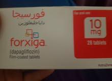 Forxiga 10 mg tabs
