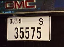 S DUBAI 35575