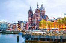 خدمات التاشيره الهولنديه