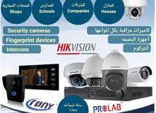 بيع وتركيب كاميرات المراقبة و الانتركوم