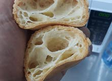 pastry french