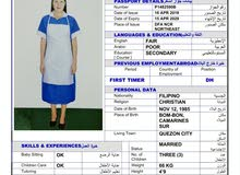 Philippines housemaid for 2years please visit our office in alkoud