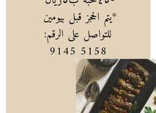 al_dar.om  (الدار )