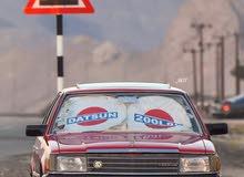 Nissan Datsun 1982 For Sale