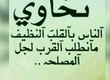 مطلوب تكسي نظيف للضمان يوم كامل واهم شي يكون صاحبه ابن حلال ويخاف الله