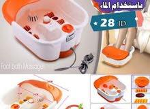 جهاز مساج و تدليك القدمين باستخدام الماء  foot spa ma