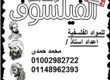 سيدى بشر -جمال عبد الناصر