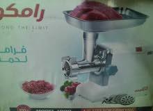 فرامة لحمة رامكو ايطالي تجميع اردني فقط من معرض انور