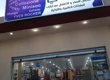 محل اكسراي لملابس النساء والاطفال