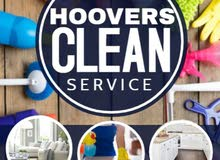 HOOVERS CONTRACTING AND CLEANING SERVICES offers you to
