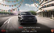 Kia Optima 2018 For sale - Black color
