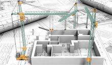 المهندس لحساب كميات البناء