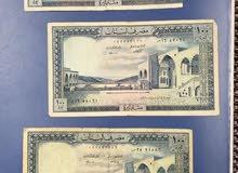 عملة لبنانية قديمة