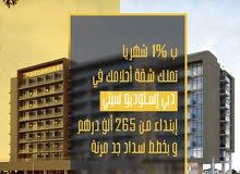 إدفع 1% وتملك شقتك في دبي Dubai studio city