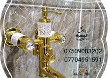 تأسيسات صحية ماء و مجاري