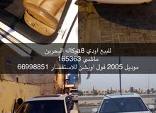 Audi A8 2005 in Northern Governorate - Used