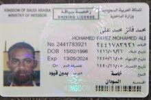 سائق خاص سوداني ابحث عن عمل الرياض،بريدة