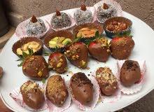 تشكيلة شكلاطه و حلويات و تمور و توفير طلبيات و خدمات توصيل