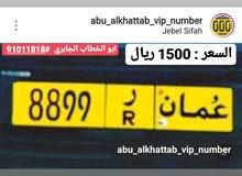 ارقام مركبات للبيع من المالك
