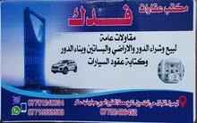 قطعة ارض في محافظة البصرة