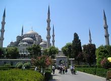 تركيا ----  لعشا تركيا احجز رحلتك من الان اغتنم الفرصة يوجد لدينا شقق فاخرة للايجار