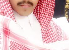 البحث عن عمل في الرياض
