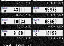 99660 دبي