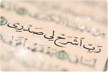 اندور علي صاله ايجار دور ولا دورين في ابوسليم او الهضبة طول