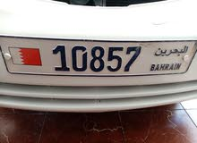 5 Digit Number Plate ( 10 857 ) is Available