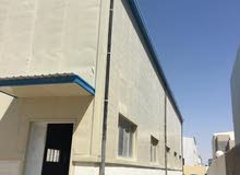 WAREHOUSE IN INDUSTRIAL AREA