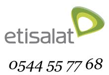 ETISALAT SPECIAL NUMBER
