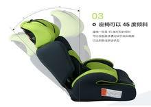 Baby Security Car Seat – كرسى الحماية متعدد الوظائف للأطفال