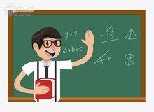 مدرس رياضيات خصوصي