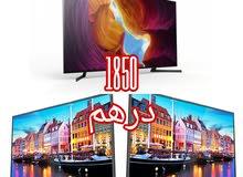 ثلاث شاشات التلفزيون 1850