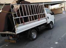 نقل اثاث البحرين