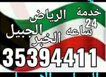 توصيل من البحرين الي السعوديه والكويت توصيل  حسب الطلب