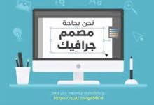 مطلوب مصمم اعلانات ضوئية