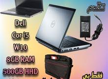 أفضل العروض ع الإطلاق Dell