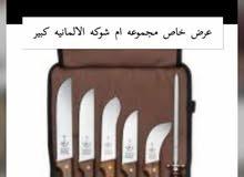طقم سكاكين ام شوكة الألمانية حجم كبير 6قطع