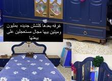 سلام عليكم اخواني غرفه نوم  اخت جديده ستخدام  سبوعين  مليون وميتين  وبيها مجال
