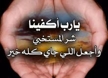 انا شاب افغاني اتكلم لهجه خليجيه اوردو وفارسي