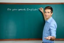 مدرس لغة انجليزية ( اطلب زيارة تجريبية مجاناً )